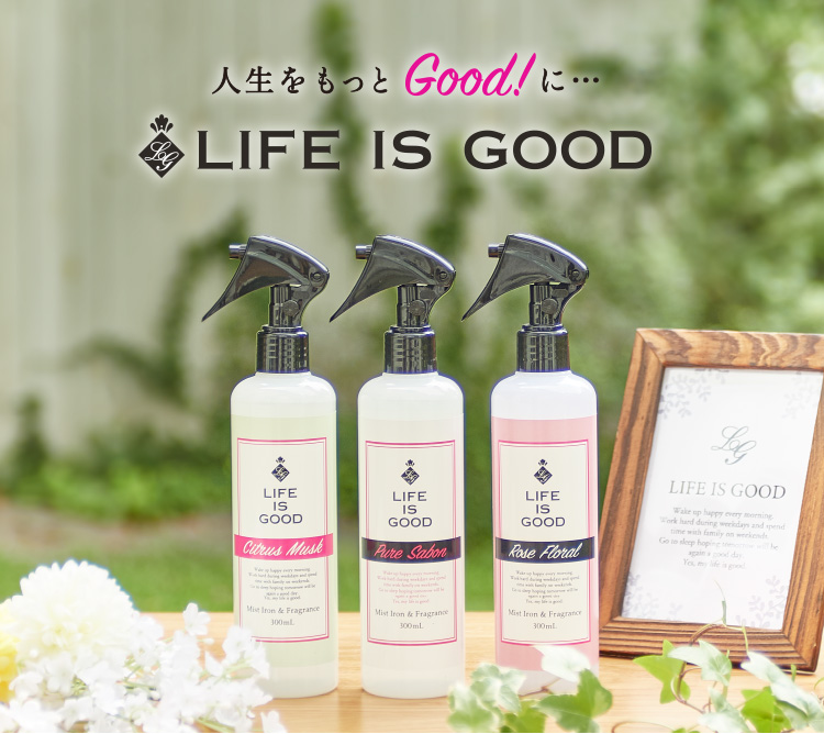 人生をもっとgoodに… LIFE IS GOOD